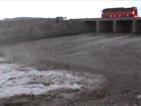 بارش باران و جاری شدن رودخانه ( لُغُر )