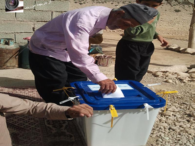انتخابات جویم